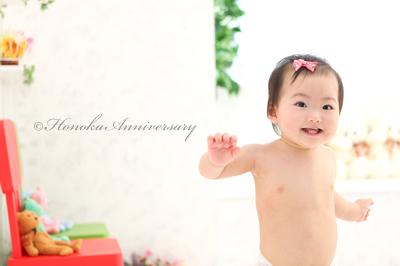 Honoka Anniversary