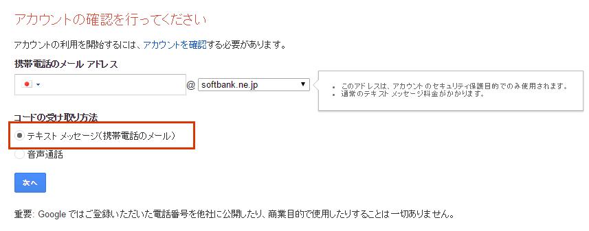 google04
